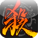 三国杀online for mac