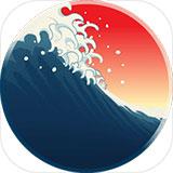 浮世冲浪ios版 v1.2苹果版