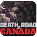 加拿大死亡之路 for mac版 v1.0