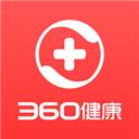 360健康app V2.3.8安卓版