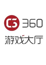 360游戏大厅 v3.8.7.1017官方最新版