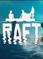 Raft中文版 v1.01免安装官方版