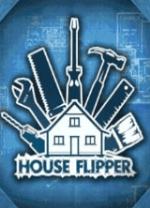 房产达人(House Flipper) v1.0免安装中文版
