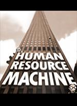 人力资源机器中文版 v1.0.28530免安装汉化版