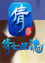 网易倩女幽魂手游电脑版 v1.4.9官方pc版