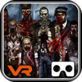 暴击僵尸vr v1.2.1安卓版