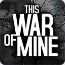 这是我的战争mac中文版(this war of mine) v1.0