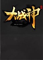 西游网大战神微端最新版 v1.0.0.1官方版