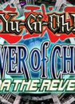 游戏王-混乱之力海马复仇 英文硬盘版