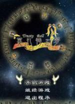 信赖铃音-莫扎特之梦 简体中文版