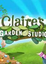 克莱尔的花园工作室中文版