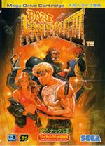 怒之铁拳3中文版 单机版