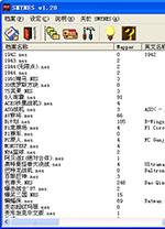 小霸王游戏机327合1 单机版