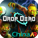 末世尸潮(Drop Dead) v1.1.0VR版