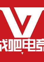 战吧电竞平台 v2.4.0.0官方网吧版