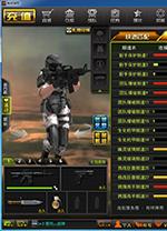 腾讯枪林弹雨微端 v1.0.9.6官方最新版