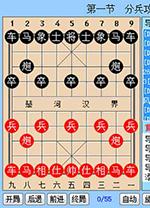 象棋桥 v3.0.4绿色版