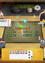 神奇世界游戏平台 v2.0.4官方最新版