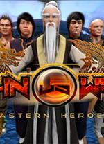 少林vs武当(Shaolin vs Wutang)中文版 v1.0免安装官方版