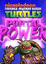 神龟对打技能怎么放图片