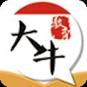 大牛教育ios版 v1.3.6苹果版