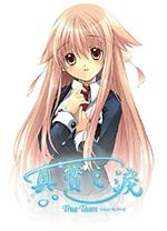 真实之泪游戏 v1.3中文版