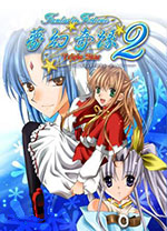 梦幻奇缘2中文版 v1.0中文版