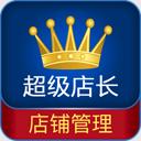 超级店长 mac版(拼多多商家店铺管理金尊娱乐平台) v1.1.0