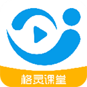 格灵课堂TV版 v1.1.1安卓电视版