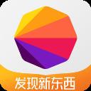 极果ios v2.8.6苹果版