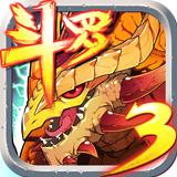 斗罗大陆3龙王传说单机版破解版 v3.5.0无限金币魂力石版