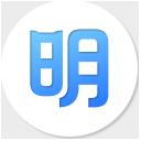 明道办公金尊真人娱乐 for mac版 v1.7.2
