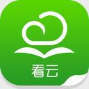 看云客户端for mac版(KanCloud Editor) v1.1.5