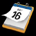 晓日程 v1.0.0.10官方版