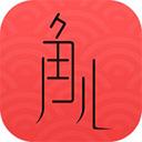 名角儿app v1.0.2安卓版