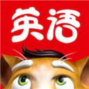 吉米猫英语app v4.2安卓版