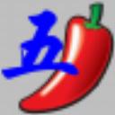 红辣椒五笔 V3.0 官方版