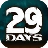 29天(29 days)破解版 v1.0.4解锁完整版