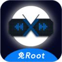 X8加速大师app v0.2.7.3-cn安卓版