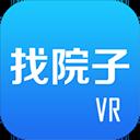 找院子VR app v2.1.98安卓版