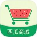 西瓜商城app v1.0.8安卓版
