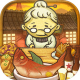 昭和食堂物语汉化破解版 v1.0修改版
