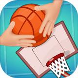 特技篮球高高手 v1.0.1安卓版