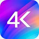 指尖4K壁纸app v2.6.3.2安卓版