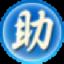 ShopEx助理 v3.1官方版