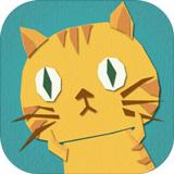 敢问猫在何方 v1.0安卓版