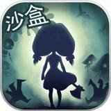 灵魂岛手游 v1.0.1.30安卓版