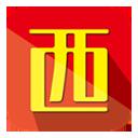西溪里app v1.2.4安卓版
