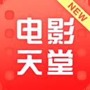 电影天堂tv电视版 v1.6.3