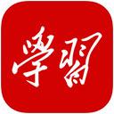 学习强国ios版 v2.14.0苹果版